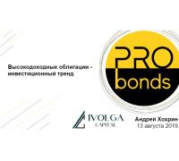 Высокодоходные облигации как инвестиционный тренд 2019 года