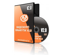 Видеокурс BINARYTIK V2.0