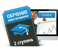 Инвестирование в ПАММ-счета на Forex Trend и Panteon Finance