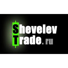 Высокоэффективная торговля на российской фондовой бирже