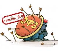 Вебинар «Фьючерсы ОФЗ 1.0 и 2.0» Елена Шигаева