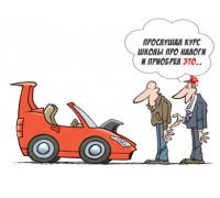 Вебинар «Налоги: иностранная валюта» (налогообложение трейдеров) Владимир Мурзин