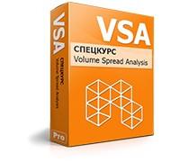 Спецкурс VSA от Pro-TS