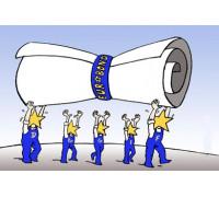 Вебинар «Еврооблигации. Налоги и защита прав инвестора»