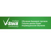 Обучение скальпингу V-stock