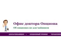Опционы. Профессиональный подход (optionsoffice.ru)
