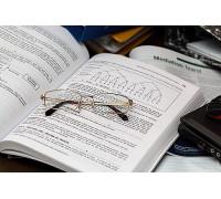 Фундаментальный анализ для начинающих (Открытие Брокер)