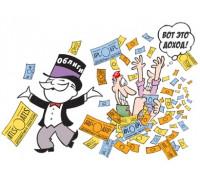 Вебинар «Облигации, как альтернатива депозиту» Игорь Лаухин