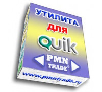 Утилита Робот Арбитраж для QUIK
