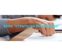 Курс «Стратегия Pump&Dump» обучение на NYSE