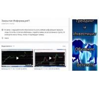 VIP-курс школы трейдинга Рената Сейтуарова по Бинарным опционам