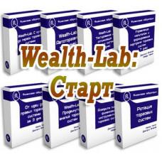 Комплект курсов по созданию торговых роботов в Wealth-Lab