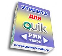 Утилита для QUIK Дубликатор сделок MT4-QUIK
