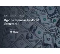 Crypto.Mozart Курс №2 (Криптовалютный трейдинг)