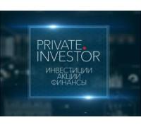 Видео-курс «Дивидендная стратегия» Александр Петров