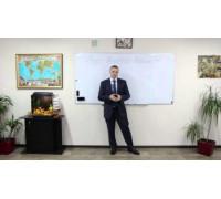 КМБ (Курс Молодого Бойца) на рынке Forex Станислав Половицкий