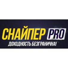 Курс по торговой стратегии «Снайпер Pro»