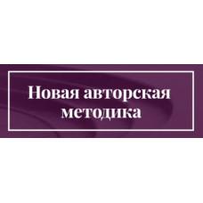 Курс «Тиковые контракты на Форекс» Авторская методика