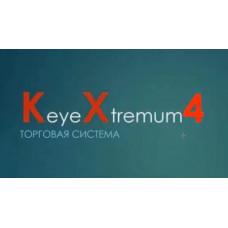 Торговая система Key Extremum 4 (KX4) — как разогнать депозит за 20 дней