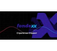 Торговая стратегия SPRINT (+видеокурс) от Fondexx